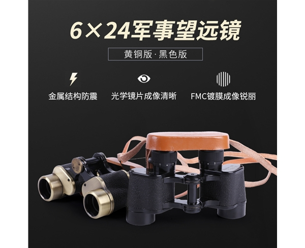 6X24军事雷竞技App