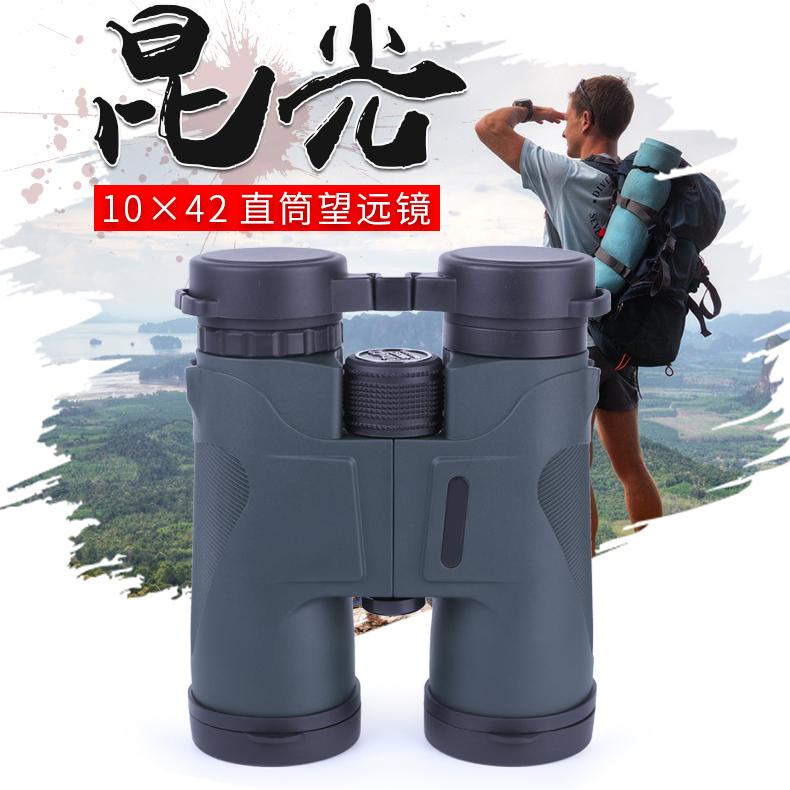雷竞技网站10X42雷竞技官网雷竞技AppH绿