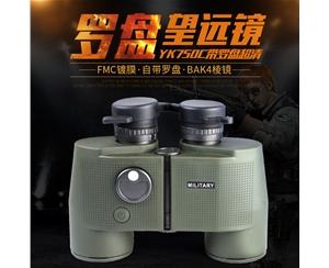 YK750C 带罗盘军事雷竞技App带罗盘指北针