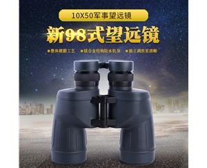 10X50MS雷竞技App
