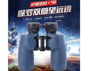 x98式10X50军事雷竞技App