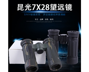7X28军事雷竞技App