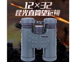 雷竞技网站12X32雷竞技官网雷竞技App