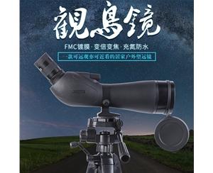 20-60X80观鸟镜